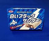 【北海道限定】白いブラックサンダー 12袋入