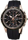 Mens Seiko Coutura Alarm Chronograph Watch SNAF14P1