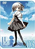 H2O~FOOTPRINTS IN SAND~ 限定版 第3巻