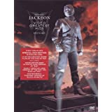 Michael Jackson: Video Greatest Hits - HIStorypar Michael Jackson