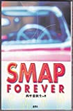 SMAP FOREVER / 西牟婁 秋生 のシリーズ情報を見る