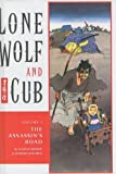 The Assassin's Road (Lone Wolf and Cub (Prebound)) (1417650753) by Koike, Kazuo