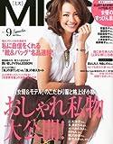 MISS (ミス) 2011年 09月号 [雑誌]