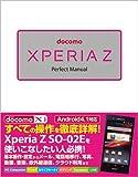 docomo Xperia Z Perfect Manual