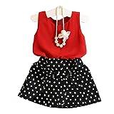 Winer 女の子ベスト ・ プリーツ ドレス 2 枚セット服子供スカート スーツ (100) ランキングお取り寄せ