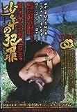 ��ǯ���Ⱥ� [DVD]