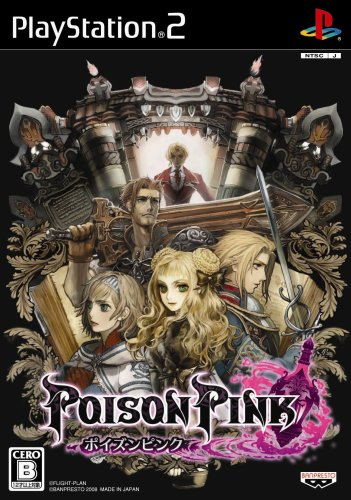 POISON PINK ポイズン ピンク 特典 Official Visual Book付き