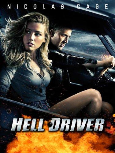 Hell Driver [Blu-ray]