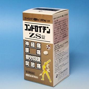 【第3類医薬品】コンドロイチンZS 450錠