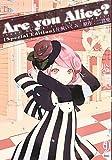 Are you Alice?(2)限定版