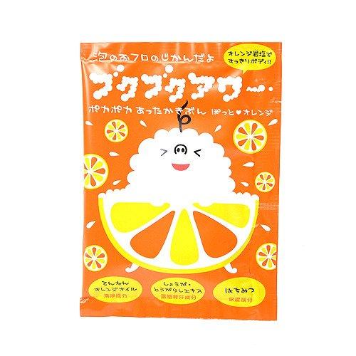 ヘルスケミカル ブクブクアワー オレンジ