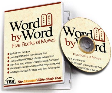 Word by Word - A New Study Tool for the Bible - Software / Book