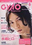 GyaO Magazine (ギャオマガジン) 2010年 08月号 [雑誌]