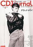 CD Journal (ジャーナル) 2013年 04月号
