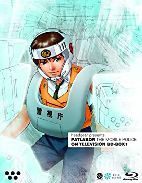 機動警察パトレイバー ON TELEVISION BD-BOX 1 [Blu-ray]