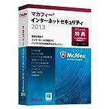 マカフィー インターネットセキュリティ 2013 3台用 (2年) (最新版)