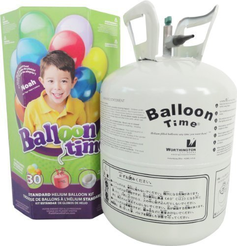 Standard Helium Balloon Kit Party Accessory by Worthington Cylinders (Standard Helium Balloon Kit)
