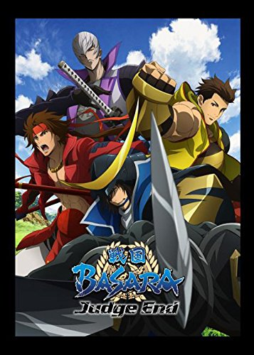 戦国BASARA Judge End 其の壱 [DVD]