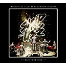 Little Armageddon Tour - Combo 2CD+DVD Digipack