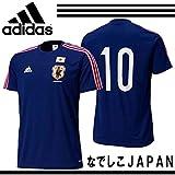 アディダス なでしこジャパン ホームレプリカTシャツ No10 ジャパンブルー