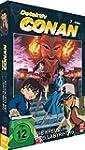 Detektiv Conan - 7. Film: Die Kreuzun...