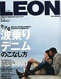 LEON (レオン) 2010年 12月号 [雑誌]