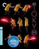 Tokyo Drifter (The Criterion Collection) [Blu-ray]