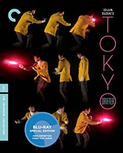 Criterion Collection: Tokyo Drifter [Blu-ray] [1966] [US Import]