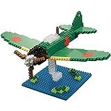 ナノブロック 零式艦上戦闘機(零戦)