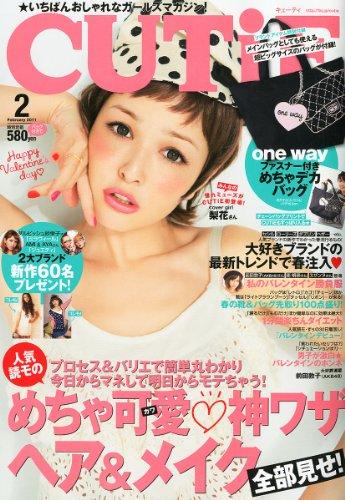 CUTiE (キューティ) 2011年 02月号 [雑誌]
