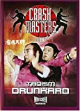 Cover art for  Taoism Drunkard
