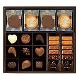 ゴディバ「GODIVA」 クッキー&チョコレートアソートメント GCC-50