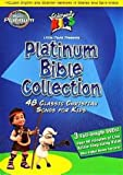 Cedarmont Platinum Bible Collection