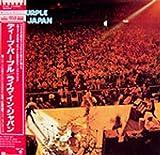 Deep Purple ?- Live In Japan Japan Pressing with OBI P-4401~2