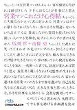 営業マンこれだけ心得帖 (日経ビジネス人文庫)