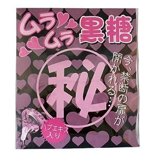 ムラムラ黒糖(10個)×6個