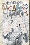 Usamaru Furuya Genkaku Picasso Vol 1