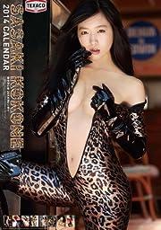 佐々木心音 2014年 カレンダー