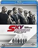ワイルド・スピード SKY MISSION [Blu-ray]