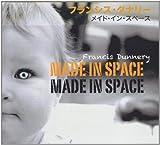 メイド・イン・スペース (MADE IN SPACE) (直輸入盤・帯・ライナー付き)