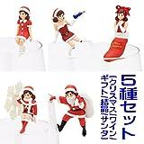 コップのフチ子 クリスマス [5種セット(1.クリスマス/2.ワイン/3.ギフト/4.結晶/5.サンタ)]
