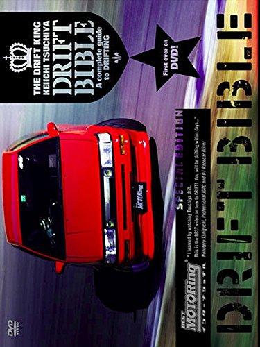 Best Motoring International Special Edition - Drift Bible