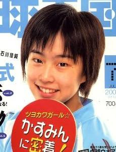 卓球王国 2007年 07月号 [雑誌]