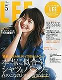 コンパクト版 LEE5月号 2015年 05 月号 [雑誌]: LEE(リー) 増刊
