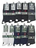 【メンズ靴下×10足組セット】 紳士 ソックス ビジネス カジュアル 両面刺繍 (4色アソート) 男性用 25~27cm サイズ