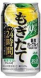 アサヒ もぎたて 新鮮グレープフルーツ 缶 350ml×24本