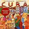 PUTUMAYO PRESENTS-CUBA