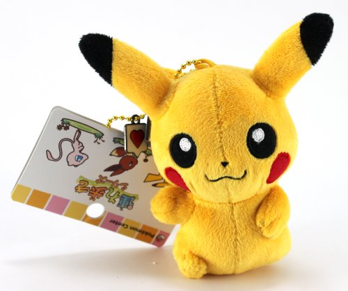 Pokemon-Center-Official-Pokemon-Center-Plush-Strap-4-Pikachu
