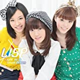 Lisp - Light In A Small Prism [Japan LTD CD] AVCA-29922 by Avex Japan