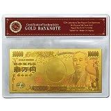 美麗 純金箔一万円札レプリカ 新バージョン